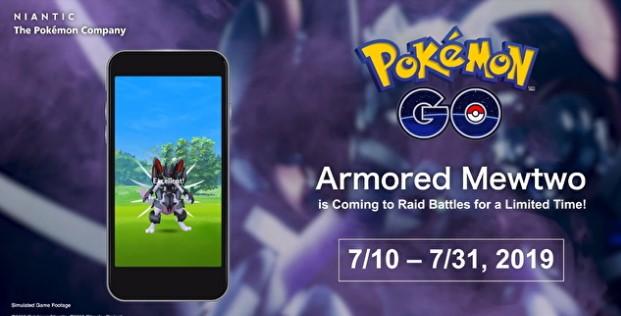 dapatkan armored mewtwo di event raid battles