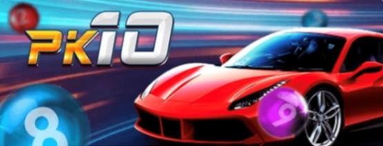 lotre pk10